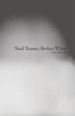 Shad Thames, Broken Wharf